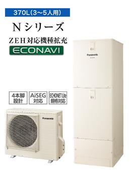 HE-N37JQS(給湯器・給湯器関連画像)
