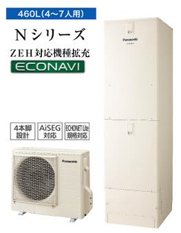 HE-NU46JQS(給湯器・給湯器関連画像)