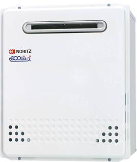 GT-C2052SARX-2 BL アウトレット商品