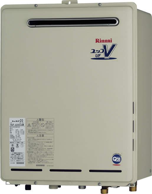 RUF-A2003AW(A) アウトレット商品