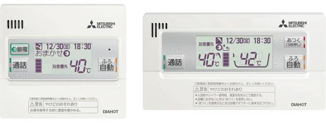 RMCB-D5SE