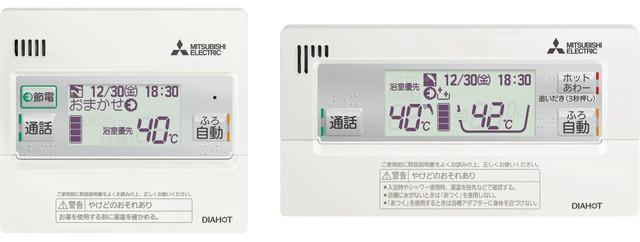 RMCB-H5SE