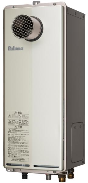 FH-S1610FATL(給湯器・給湯器関連画像)