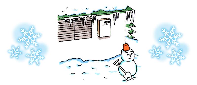 給湯器の凍結防止