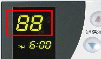 給湯器の888(88)エラーの消し方・解除方法・リセット方法は?