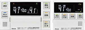 MBC-MB240VC ※インターホン付