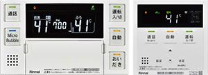 MBC-MB262VC ※インターホン付