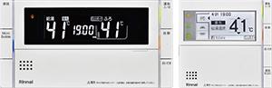 MBC-MB300VC ※インターホン付
