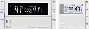 MBC-MB302VC ※インターホン付
